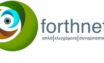 Οι μνηστήρες της Forthnet