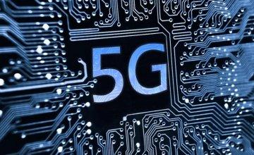 Στόχος η ανάπτυξη πιλοτικών δικτύων 5G