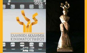 Στη Nova τα βραβεία IRIS της Ελληνικής Ακαδημίας Κινηματογράφου