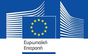 Έρευνα για καρτέλ στα αθλητικά δικαιώματα από την Ε. Επιτροπή