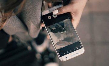 Αυτή η νέα λειτουργία του instagram, θα κάνει τις φωτογραφίες μας να μοιάζουν επαγγελματικές
