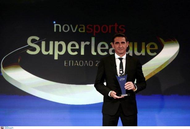 Βραβεύτηκαν οι πρωταγωνιστές των γηπέδων με το Έπαθλο Novasports Super League 2017-2018