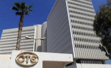 Ολοκληρώθηκε η μεταβίβαση του 5% του ΟΤΕ στην Deutsche Telekom