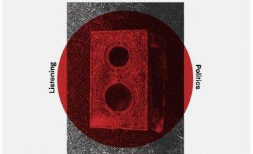 Η Αρχαία Μεσσήνη μεταμορφώνεται σε ένα ανεξάντλητο ηχοτοπίο