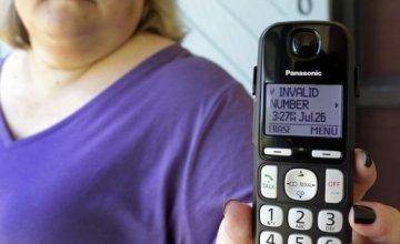 Τι αλλάζει από σήμερα στη φορητότητα των αριθμών κινητού και σταθερού