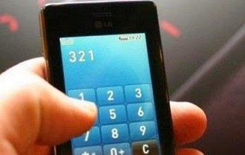 Το μυστικό που κρύβει το κινητό σας και δεν γνωρίζετε!