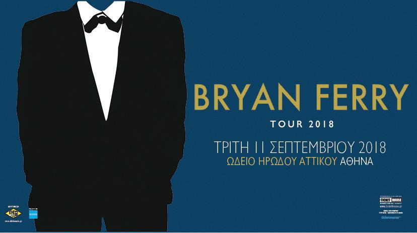 Image result for τα εξωφυλλα του Bryan Ferry