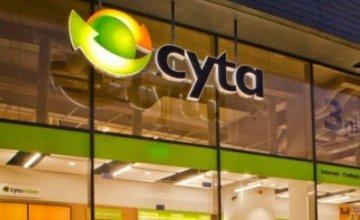 Ολοκληρώθηκε η πώληση της Cyta Hellas στην Vodafone Ελλάδας