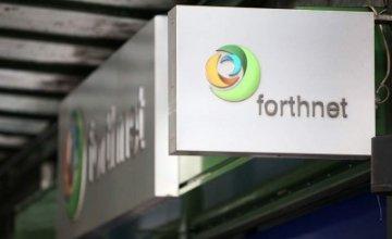 Από Σεπτέμβριο τα νεότερα για την πώληση της Forthnet