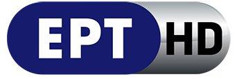 Αναμονή για το αθλητικό κανάλι της ΕΡΤ