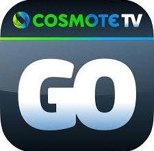 Ο αγώνας ρεβάνς του Ολυμπιακού στα Play-Offs του UEFA Europa League στην COSMOTE TV