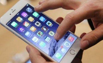 Νέα εφαρμογή θα σώζει ζωές όταν δεν υπάρχει ίντερνετ και τηλέφωνο