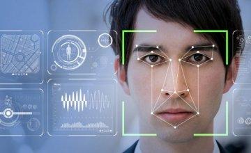 Τεχνολογία αιχμής με βάση την αναγνώριση φωνής και προσώπου