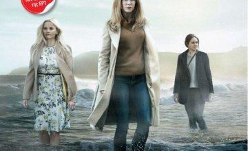 """Οι ξένες σειρές της ΕΡΤ1, «Big little lies» και «True detective» στη """"Ραδιοτηλεόραση"""""""