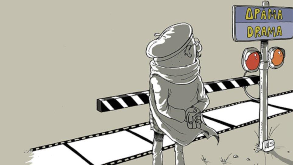 Φεστιβάλ Δράμας: 67 ελληνικές ταινίες μικρού μήκους διεκδικούν τα βραβεία