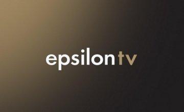 «Ελλάδα – Ουγγαρία» ζωντανά στο Epsilon TV