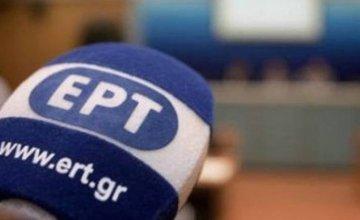 Συνδιάσκεψη δημόσιων Ραδιοτηλεοράσεων Νοτιοανατολικής Ευρώπης