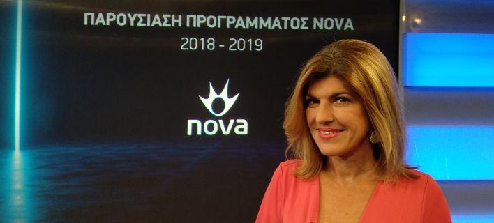 Κατερίνα Κασκανιώτη  «Στη Nova ξέρουμε τι θέλεις για… 10+250 λόγους!»