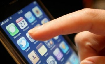 1 στους 2 χρήστες θα συνδέεται στο Διαδίκτυο μέσω κινητού το 2020