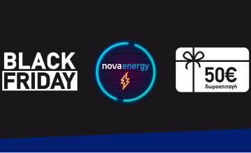Black Friday στα καταστήματα Nova