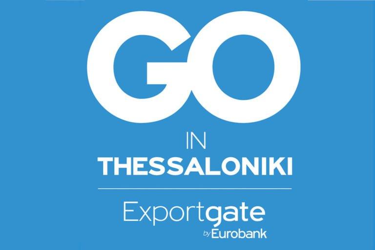 Τραπεζικό ραντεβού για το διεθνές εμπόριο στην Αθήνα