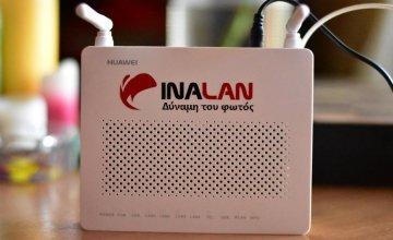 INALAN TV: H ζωντανή τηλεόραση μέσω διαδικτύου!