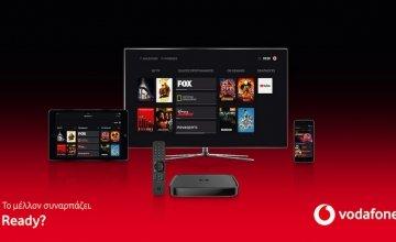 Το Βατερλώ της Vodafone TV