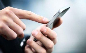 Ταχύτερο το «κατέβασμα» αρχείων μέσω mobile internet από Wi-Fi