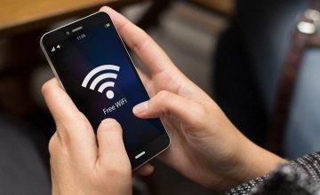 Δωρεάν WiFi σε δημόσια σημεία σε όλη την Ευρώπη