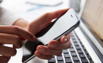Τι αλλάζει σε τηλεφωνία και ίντερνετ από την 1η Ιανουαρίου