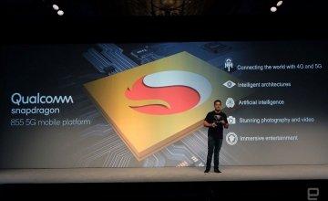 Τσιπ για 5G smartphones από την Qualcomm