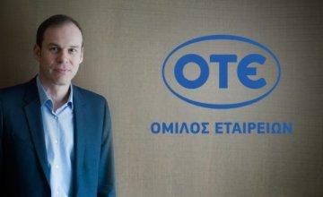ΟΤΕ: Αποχωρεί από τον όμιλο ο Κωνσταντίνος Νεμπής