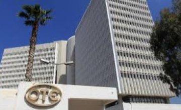Αλλαγές στη διοικητική ομάδα του ΟΤΕ