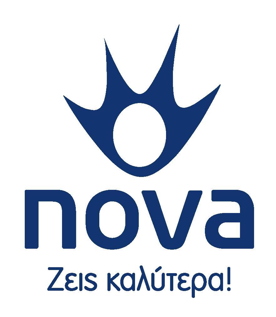ΑΕΛ – ΑΕΚ, Ολυμπιακός – Λαμία και Λεβαδειακός – ΠΑΟΚ αποκλειστικά στα κανάλια Novasports