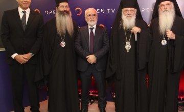 Ο Αρχιεπίσκοπος Ιερώνυμος τέλεσε την ακολουθία του Αγιασμού στις νέες εγκαταστάσεις του Open