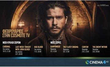 Φεβρουάριος στην COSMOTE TV: Με νέες σεζόν επιστρέφουν Cardinal, Bad Blood & Last Week Tonight with John Oliver
