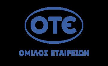 ΟΤΕ: Σύναψη συμφωνίας για την πώληση της Telekom Albania έναντι €50 εκατ. στην Albania Telecom Invest