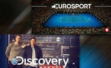 Η Vodafone Ελλάδας και το Discovery Inc. ανανεώνουν την συνεργασία τους για αναμετάδοση περιεχομένου από το Vodafone TV