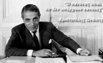 Στην Ελλάδα ότι δηλώσεις είσαι: Πέντε περιπτώσεις αθεόφοβων εργαζόμενων με πλαστά πτυχία!