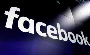 Ο «αλγόριθμος» του Facebook: Προσωπικά δεδομένα στη φόρα
