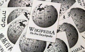 Τι έψαξαν περισσότεροι οι Έλληνες στην Wikipedia μέσα στο 2018