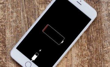 Τσέκαρε με μια κίνηση πόσο υγιής είναι η μπαταρία του iPhone σου!