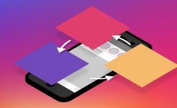 Instagram: Πλέον μπορείς να ανεβάζεις το ίδιο post από πολλαπλούς λογαριασμούς ταυτόχρονα