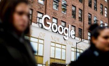 Πρόστιμο-ρεκόρ 50 εκατ.ευρώ στην Google – Παραβίασε τους κανόνες προστασίας δεδομένων