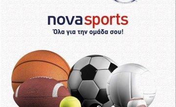 Ζωντανές αθλητικές μεταδόσεις Novasports, Eurosport, Fox Sports HD, 13-25 Φεβρουαρίου 2019