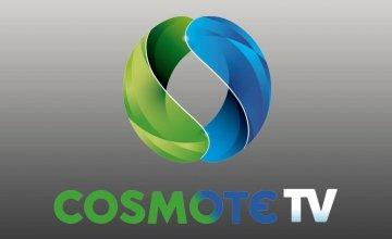 COSMOTE TV : Τι έρχεται στη συνδρομητική πλατφόρμα το 2019