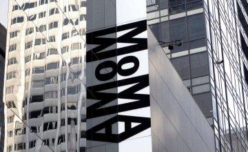 Κλειστό το MoMA για τέσσερις μήνες για να ολοκληρωθεί η ανακαίνιση