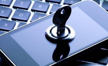 Ξεχάσατε το pin – Πώς να να ξεκλειδώσετε το τηλέφωνο