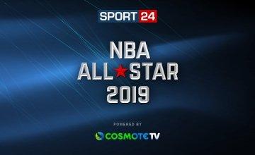 Αποστολή στο NBA All-Star Weekend: Το SPORT24 στο πλάι του Αντετοκούνμπο