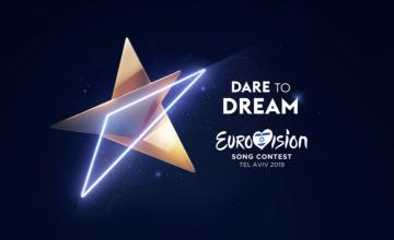 EUROVISION 2019: Η Κατερίνα Ντούσκα ολοκλήρωσε την ηχογράφηση του τραγουδιού «Better Love»